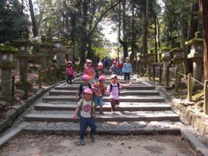 みのり保育園の日常 遠足1